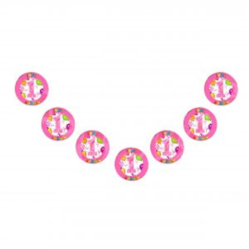 1 Year Birthday Extends Ornament Pink 120cm Event & Party Supplies