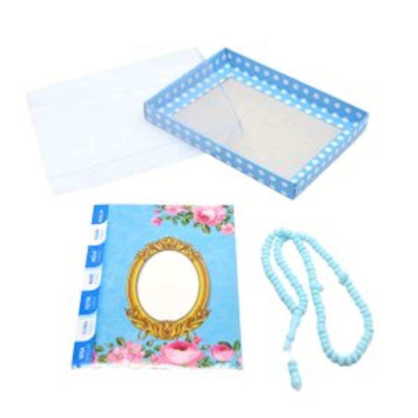10 pcs Boxed Medium Size Yasin Set 18cm Blue Event & Party Supplies