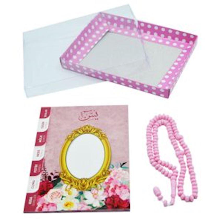 10 pcs Boxed Medium Size Yasin Set 18cm Pink Event & Party Supplies