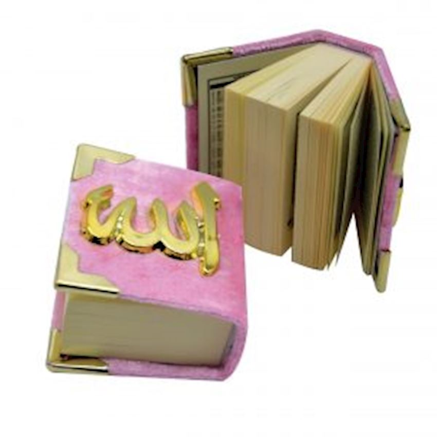 10 Pounds Of Allah Written Mini Quran Pink Event & Party Supplies