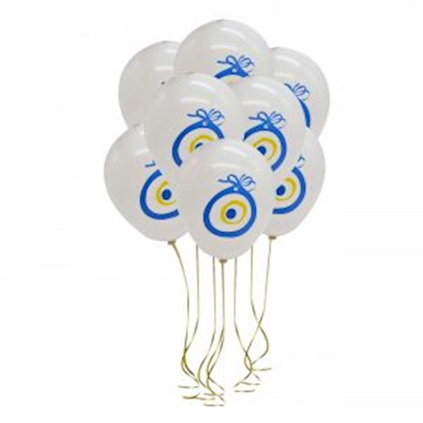 100pcs Evil Eye Beaded Balloon Cream Event & Party Supplies