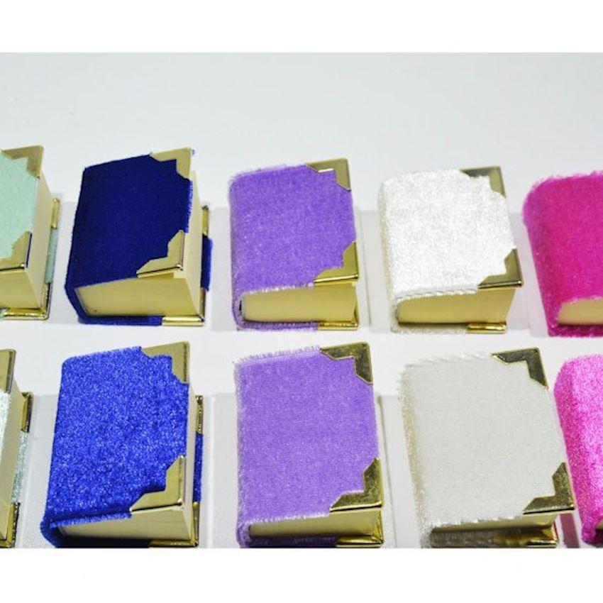 10pcs Mini Quran Mixed Color Event & Party Supplies