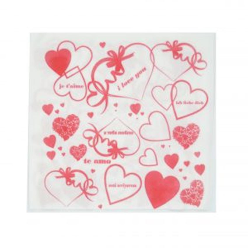 20 I Love You Written Napkin with Heart 33cm Event & Party Supplies