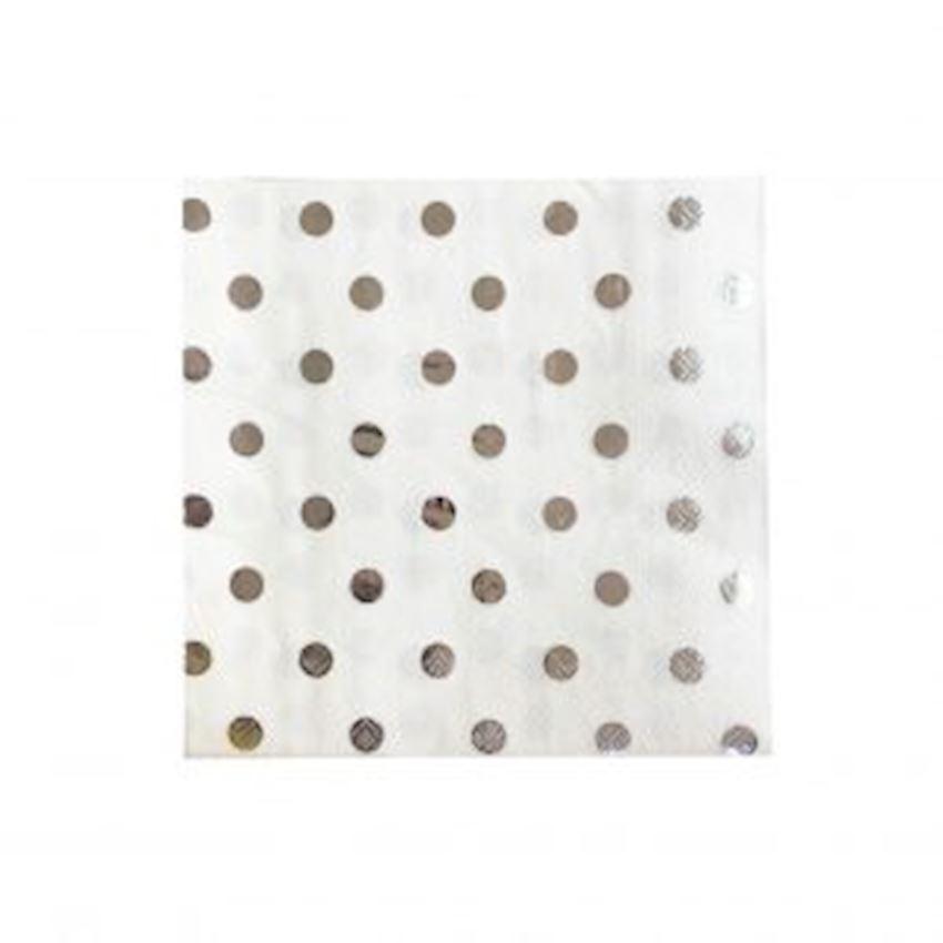 20 Pieces Silver Paper Napkin White 16cm Event & Party Supplies