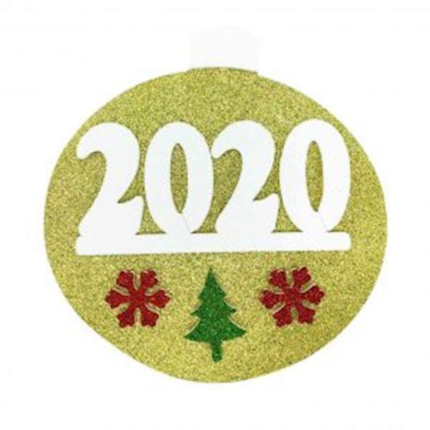 2020 Written Foam Styrofoam Door Wall Ornament 50cm Gold Christmas Decoration Supplies