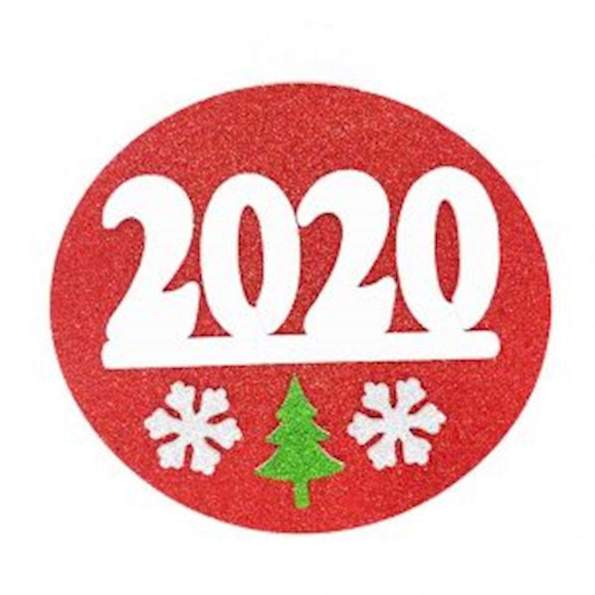2020 Written Foam Styrofoam Door Wall Ornament 50cm Red Christmas Decoration Supplies