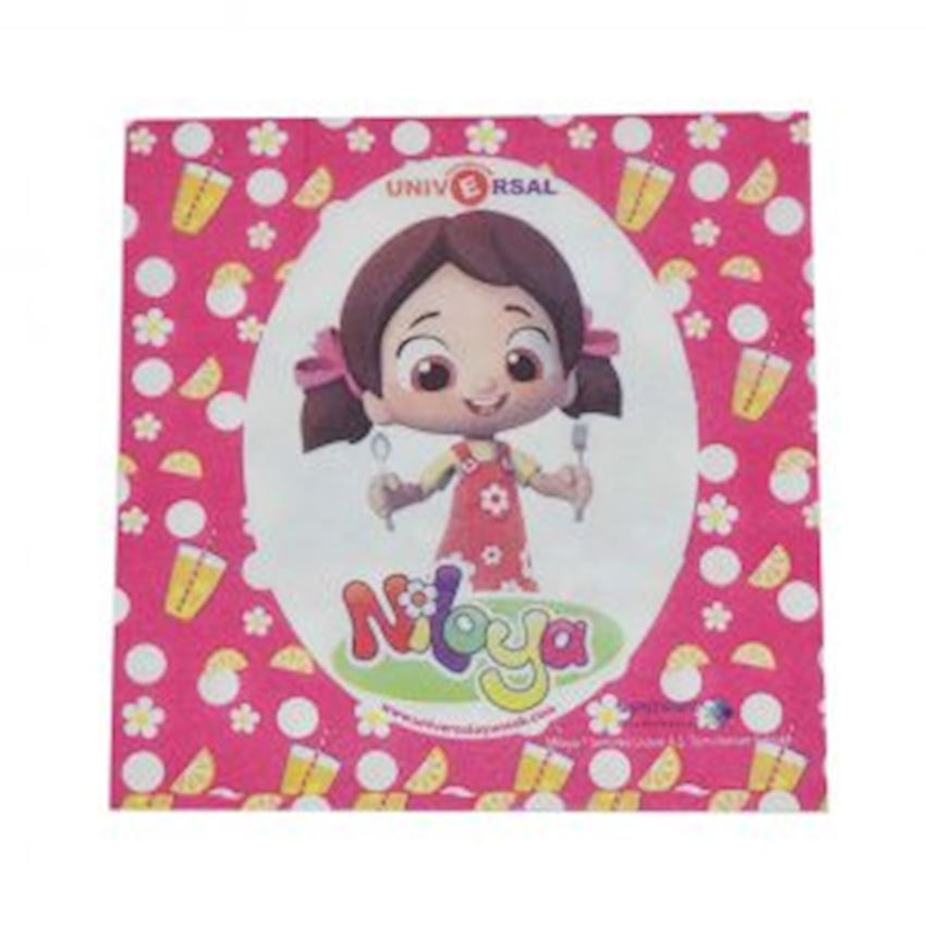 20s Niloya Printed Paper Napkin Event & Party Supplies