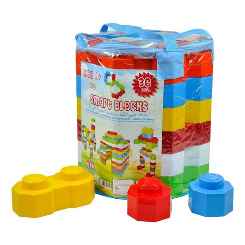 36 Pcs Smart Block Block Toys