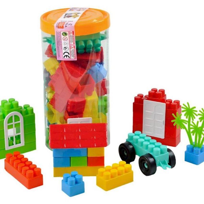 42 Pcs Block Set Block Toys