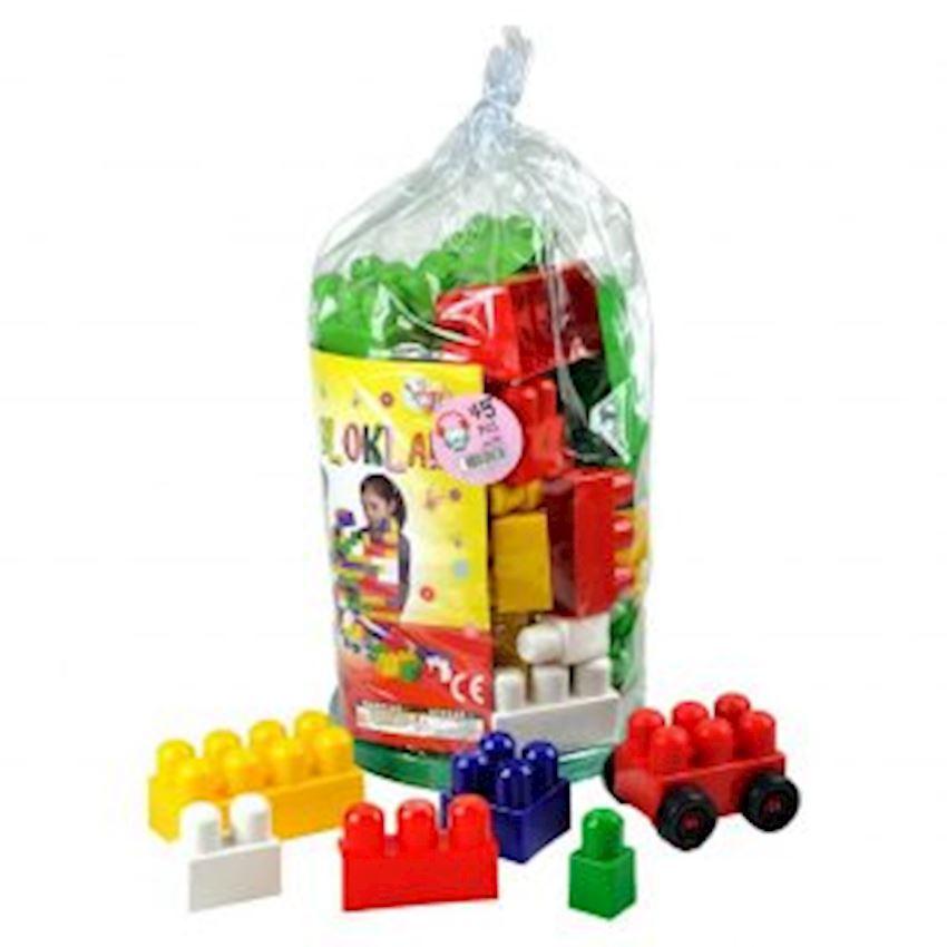 45 Pcs Super Block Set Block Toys
