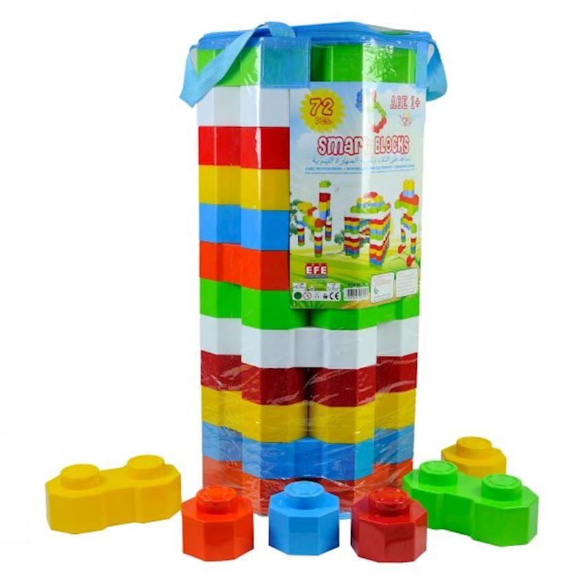 72 Pcs Smart Block Block Toys