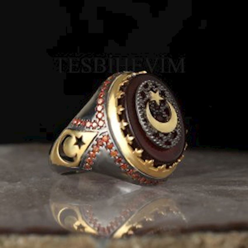 Agate Stone Starring Lapping Plated Silver Ring