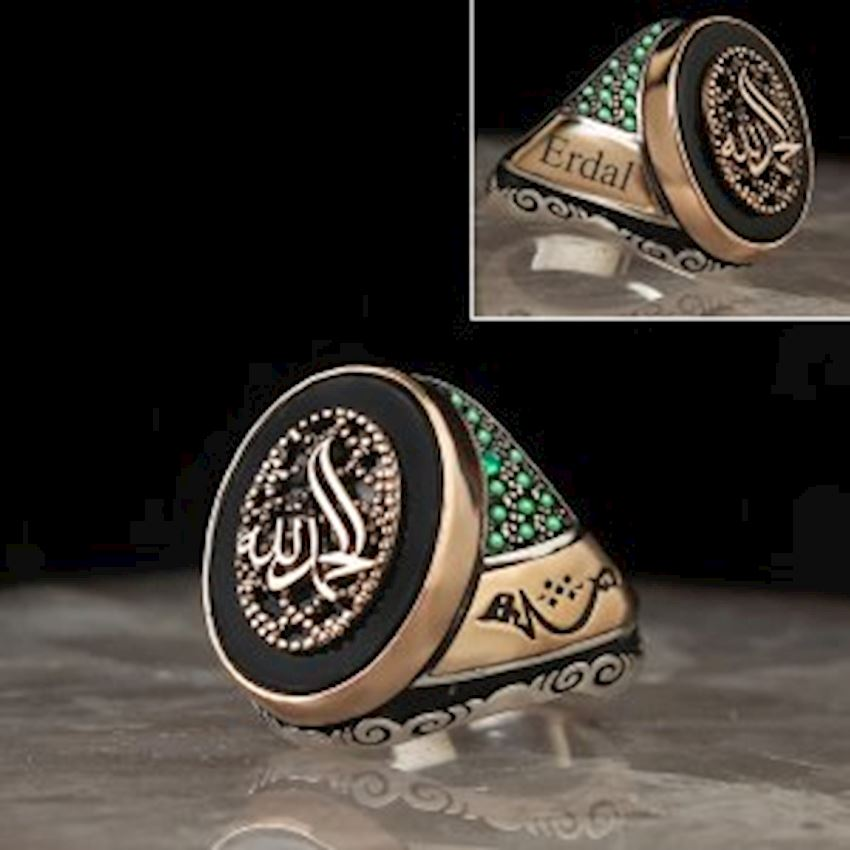 Alhamdulillah and Never Personalized Personalized Name Silver Ring