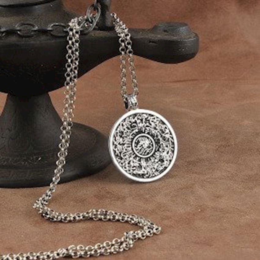 Ayetel Kürsi Written Silver Necklace