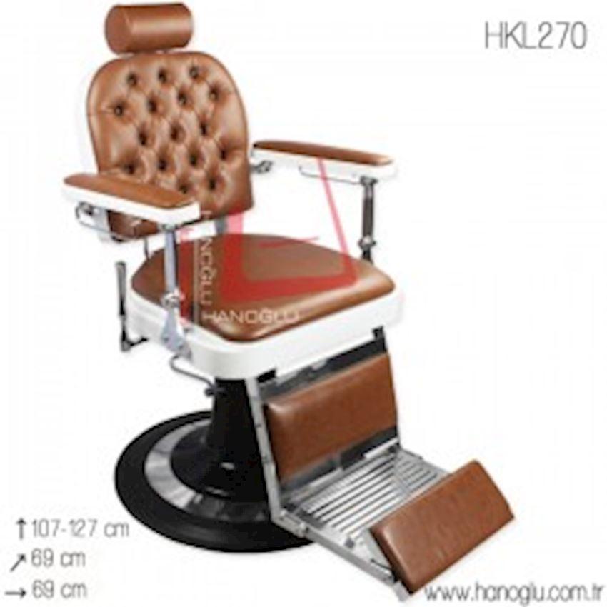 Barber Chair - HKL270