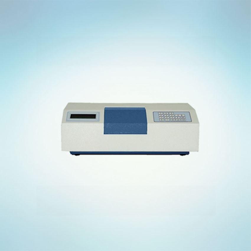 Beyanlab Spectroscopical Color Photometer