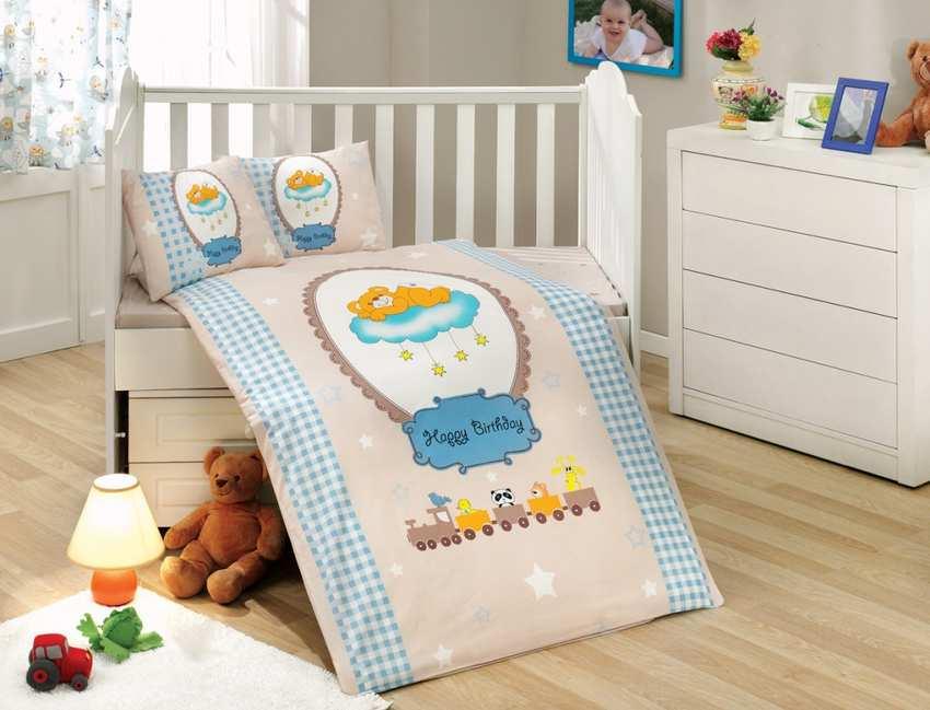 Blue Baby  Bedding Set