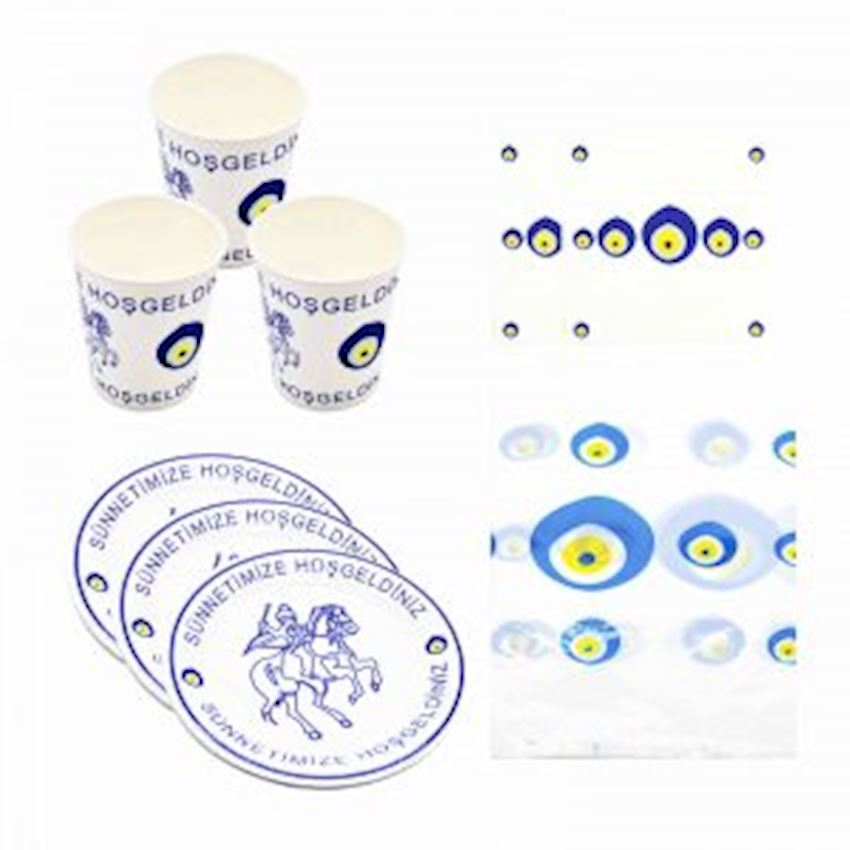 Circumcision Wedding Set for 12 People 45 Pieces Event & Party Supplies