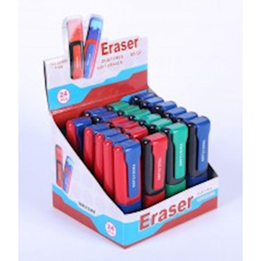 Clip Eraser Eraser
