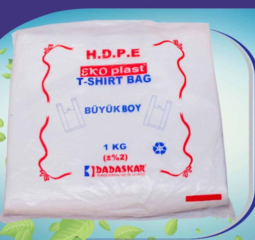 DADASKAR Large Size Athlete Bag Packaging Bags