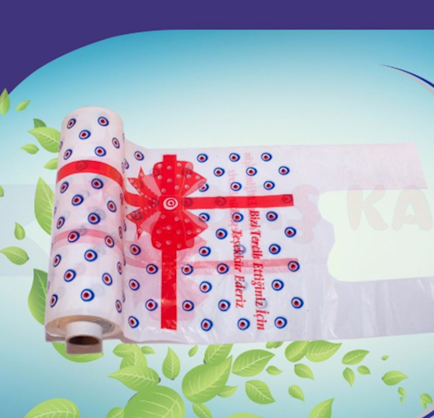 DADASKAR Printed Coil Bag Packaging Bags
