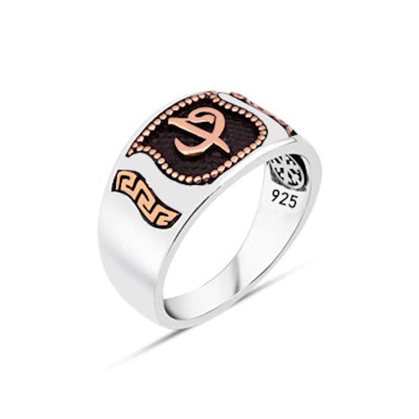Elif-Vav Written Men's Ring