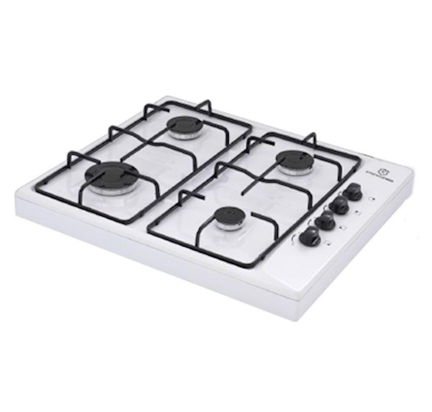 ERENDEMIR  Countertop White Enamelled Gas Cooker