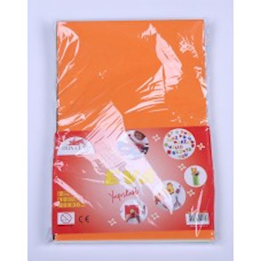 Eva Self Adhesive 2mm 20x30 cm Other Office & School Supplies