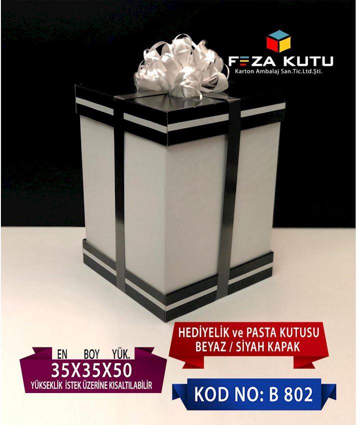 FEZA BIG SIZE GIFT CAKE BOX 35X35X50CM B802 Packaging Boxes