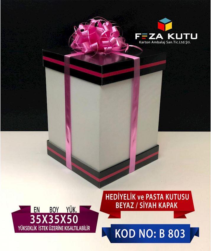 FEZA BIG SIZE GIFT CAKE BOX 35X35X50CM B803 Packaging Boxes
