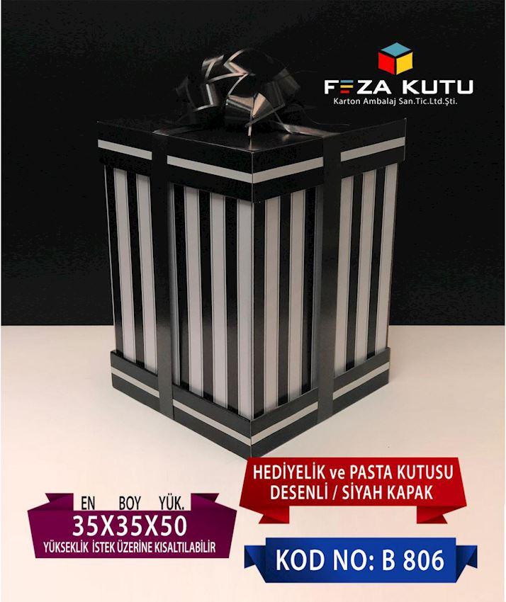 FEZA BIG SIZE GIFT CAKE BOX 35X35X50CM B806 Packaging Boxes