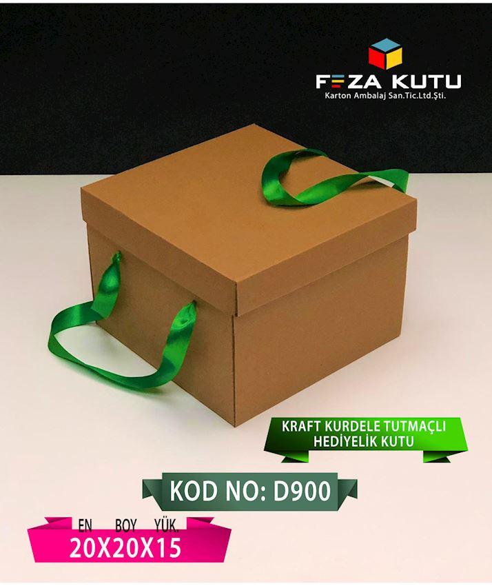 FEZA D900 20X20X15 MULTI PURPOSE GIFT CRAFT BOX Packaging Boxes