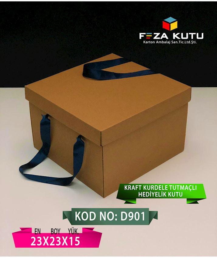 FEZA D901 23X23X15 MULTI PURPOSE GIFT CRAFT BOX Packaging Boxes