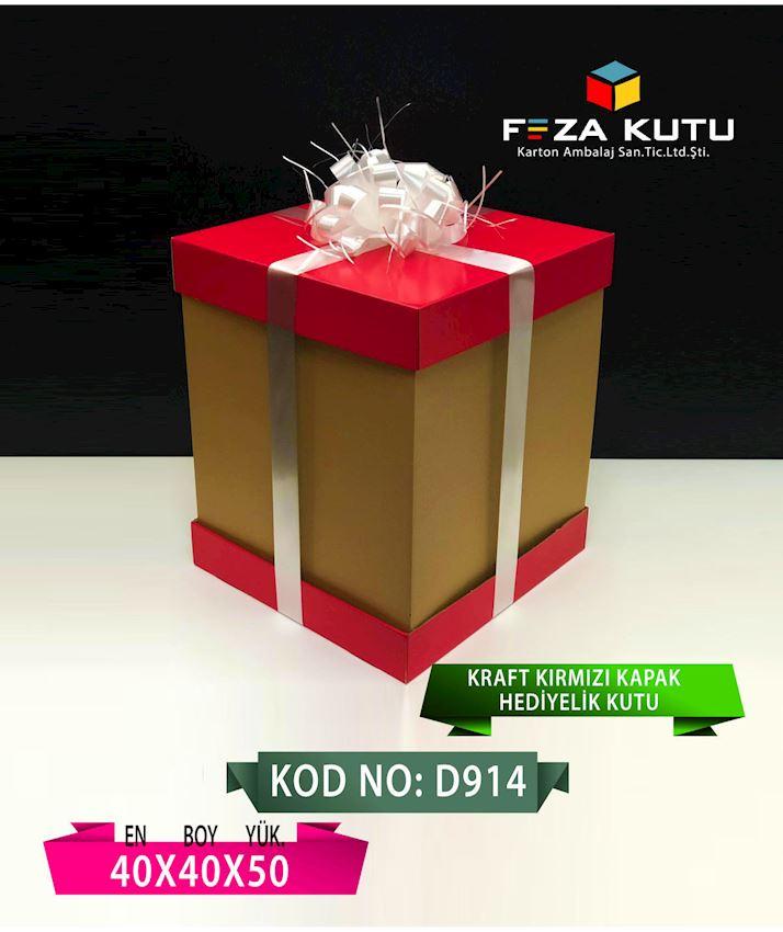 FEZA D914 40X40X50 MULTI PURPOSE GIFT CRAFT BOX Packaging Boxes