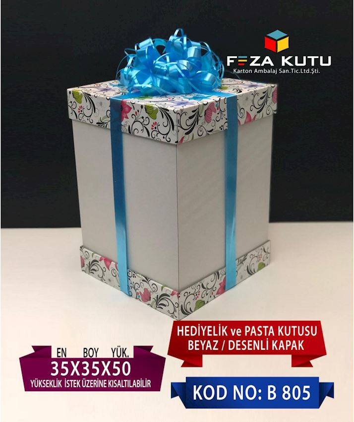FEZA LARGE SIZE GIFT CAKE BOX 35X35X50CM B805 Packaging Boxes
