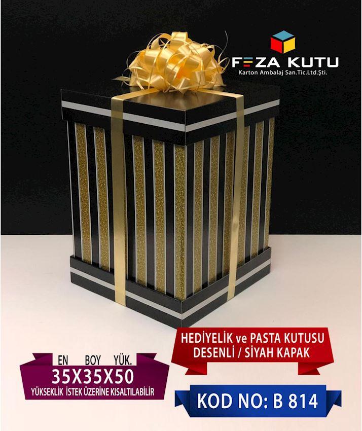 FEZA LARGE SIZE GIFT CAKE BOX 35X35X50CM B814  Packaging Boxes