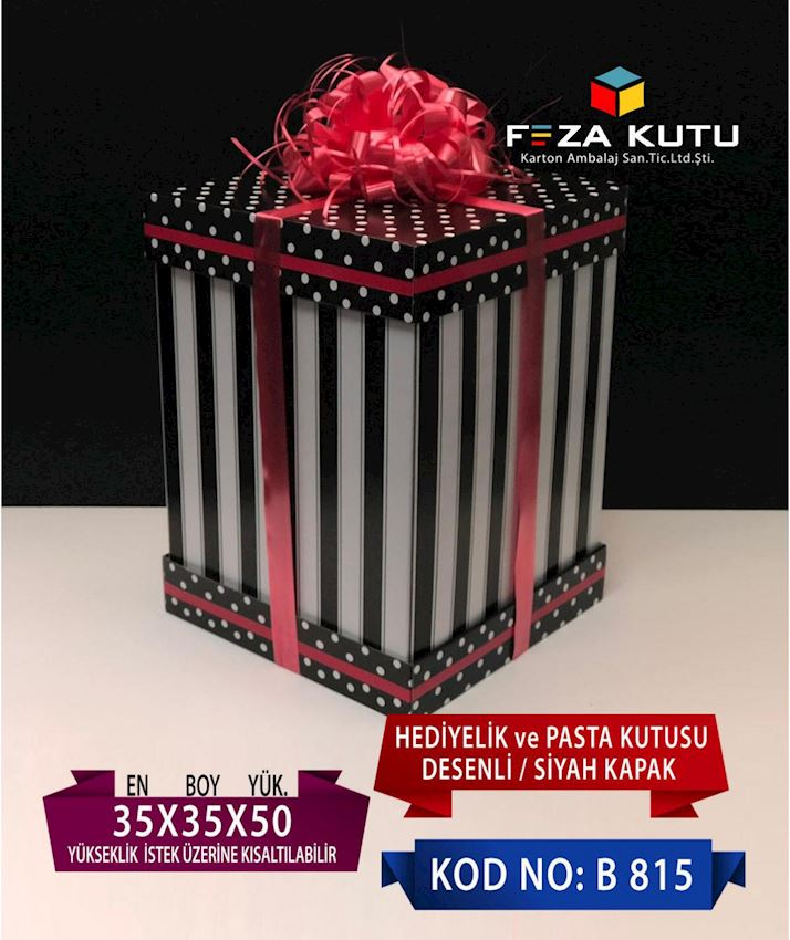 FEZA LARGE SIZE GIFT CAKE BOX 35X35X50CM B815 Packaging Boxes