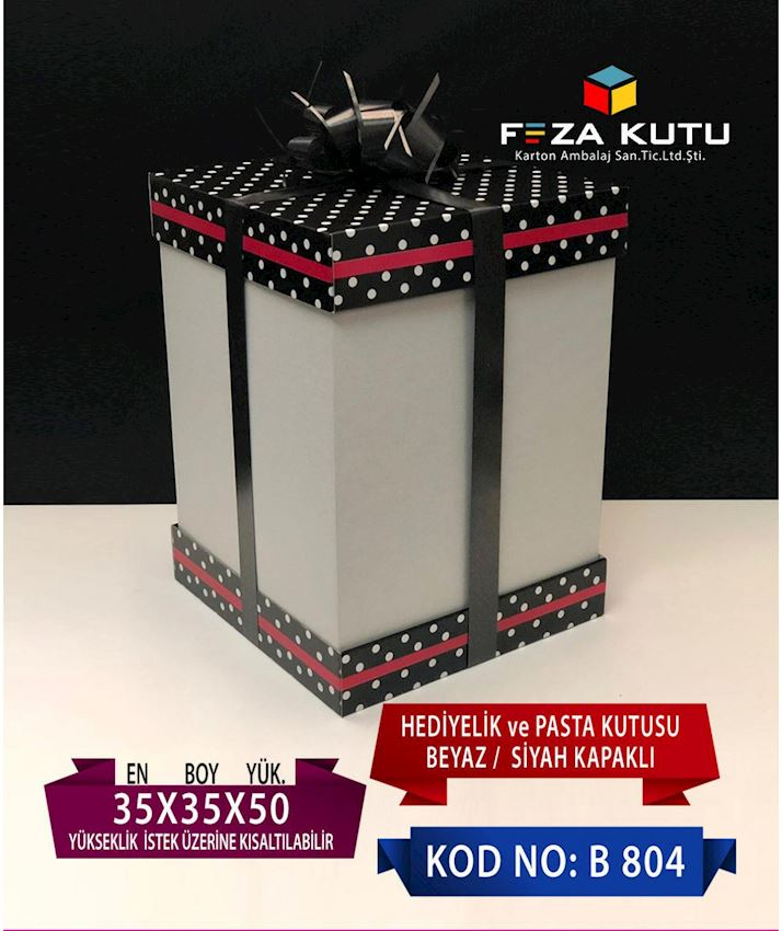 FEZA LARGE SIZE GIFT PASTRY BOX 35X35X50CM B804 Packaging Boxes