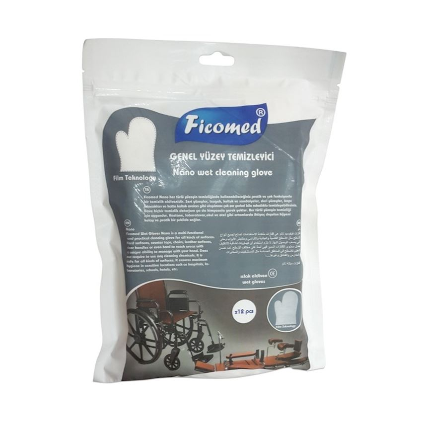 Ficomed General Surface Cleaner Gloves Other Cleaning Tools & Accessories