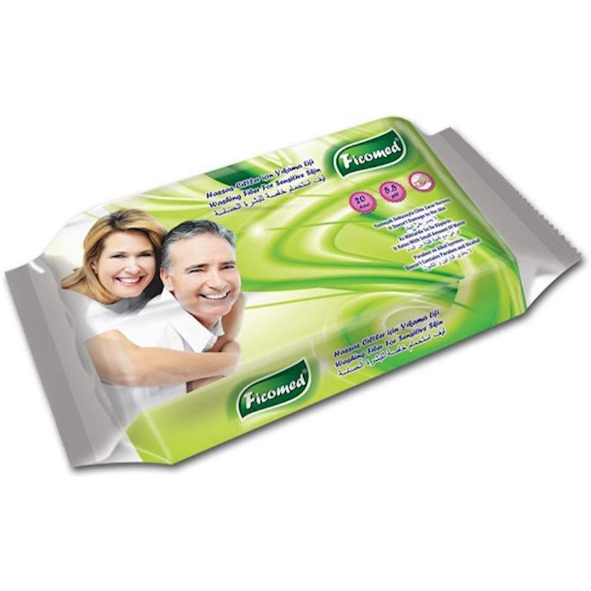 Ficomed Sensitive Skin Wash Fiber Health Care Products