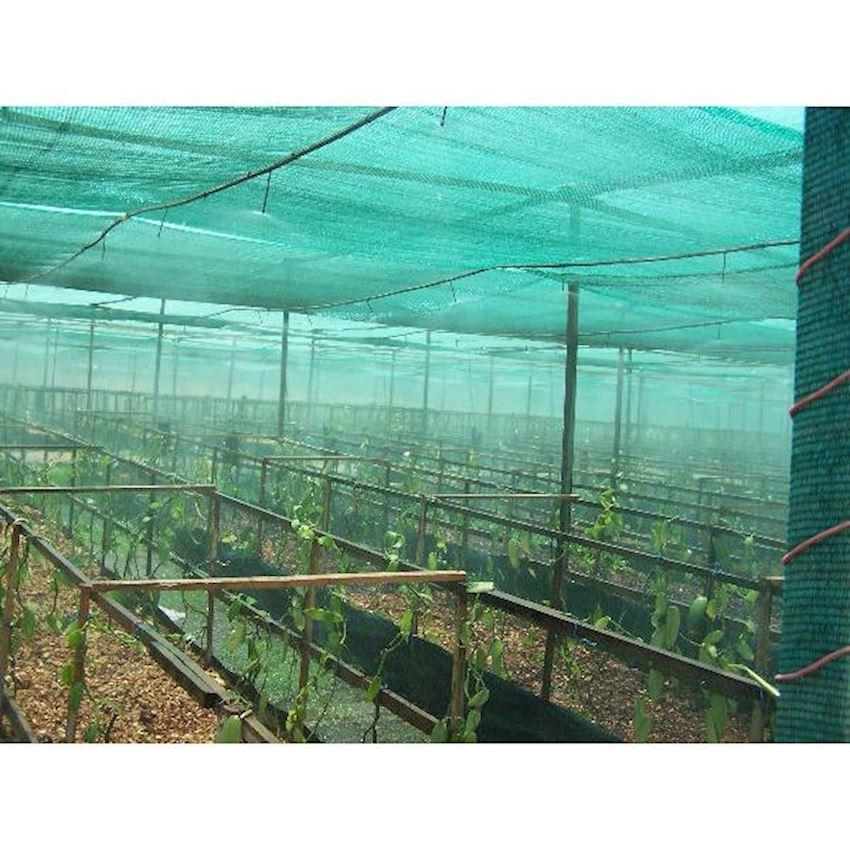 Garden Natura Agriculture Shade Net