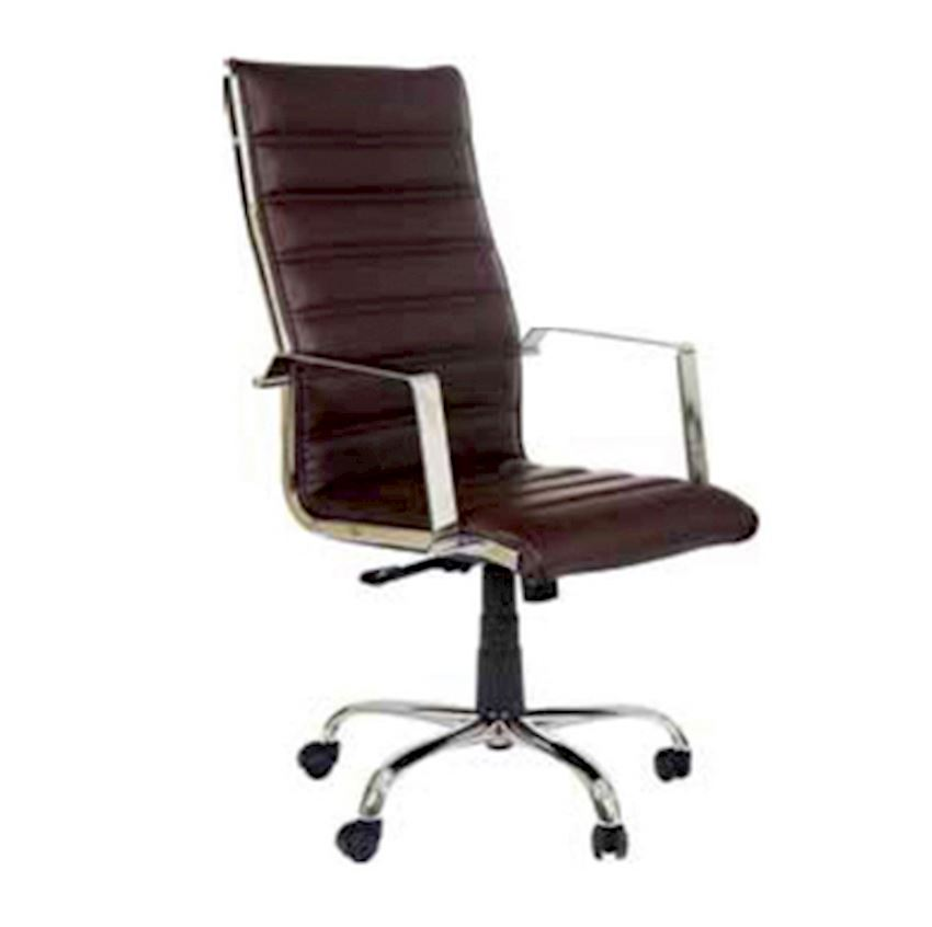 INDUS Office Chairs