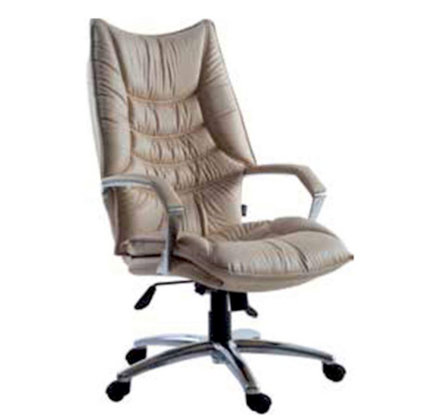 JUMBO Office Chairs