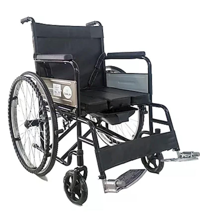 Komot Wheelchair Accessible