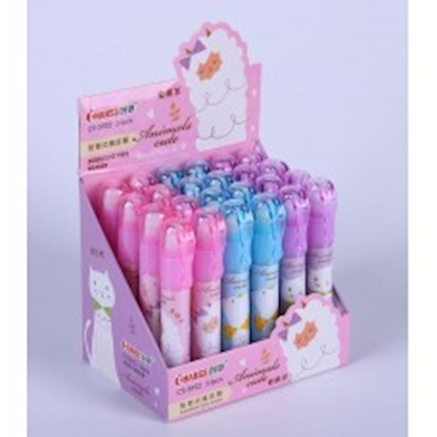 Layer Eraser Eraser