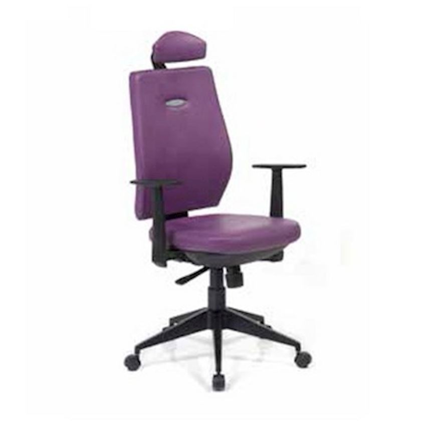 LESS Office Chairs