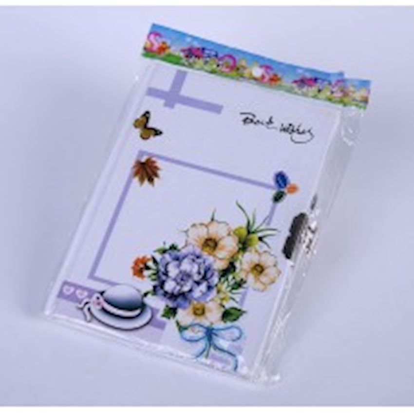 Memo Book - Heart Other Office & School Supplies