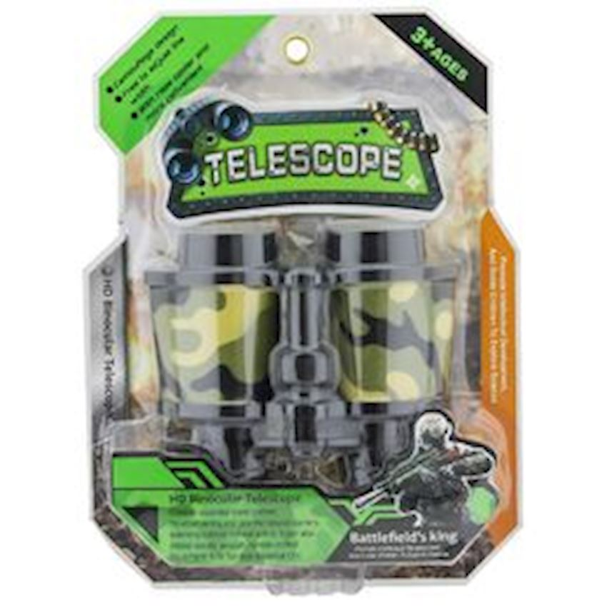 Military Binoculars Other Toys & Hobbies