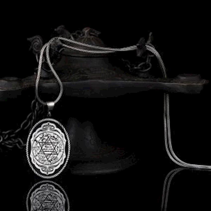 Mühr-ü Süleyman Model 925 Sterling Silver Men Necklace