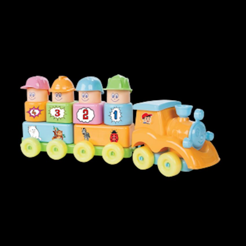 My First Train (33 Pieces) Other Educational Toys
